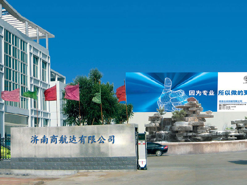 Jinan Shanghangda Machinery Co., Ltd.