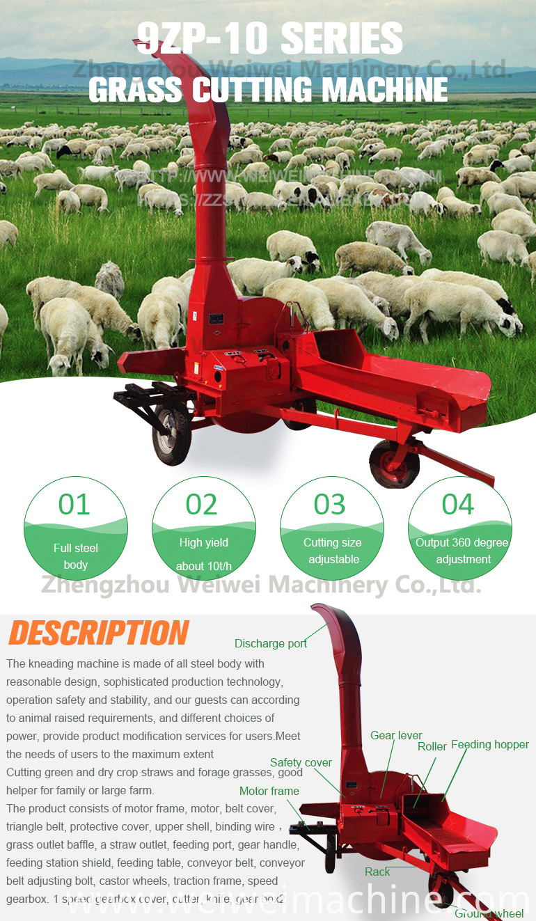 straw agricultural chaff cutter