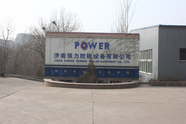 Jinan Power Rubber Roller Equipment Co., Ltd.
