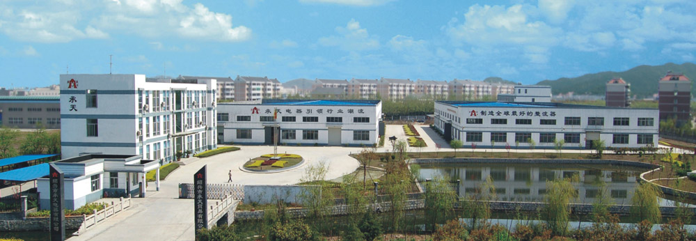 Shaoxing Chengtian Electronic Co., Ltd.