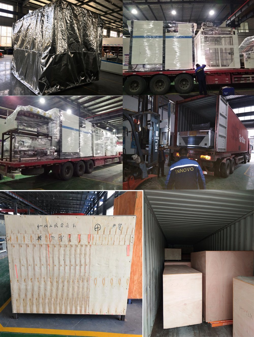Anhui-Innovo-Bochen-Machinery-Manufacturing-Co-Ltd- (2)
