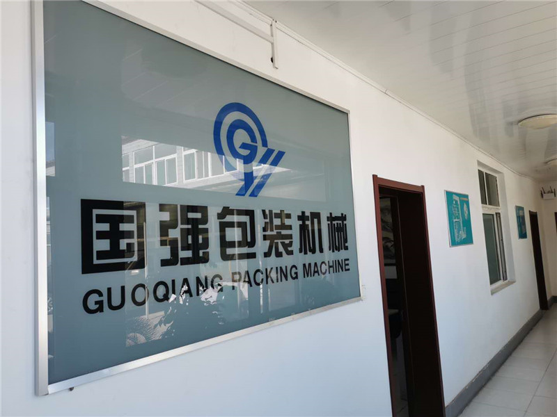 Jinan Guoqiang Machinery CO,.ltd
