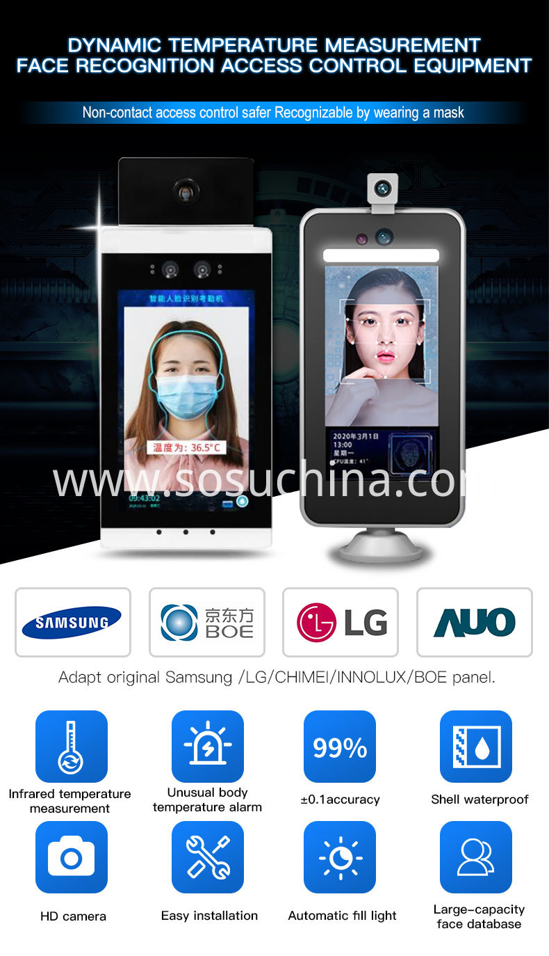 Ips 8 Inch Kiosk Digital Signage Face Recognition Lcd Display Body Temperature Test