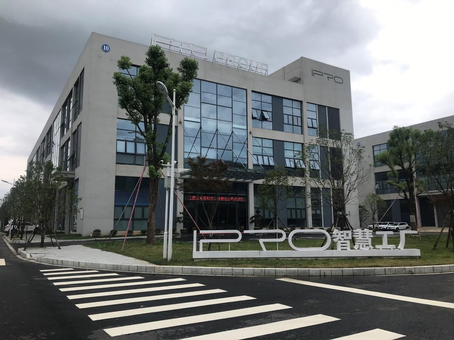 JIANGXI IPRO Technology Co. Ltd