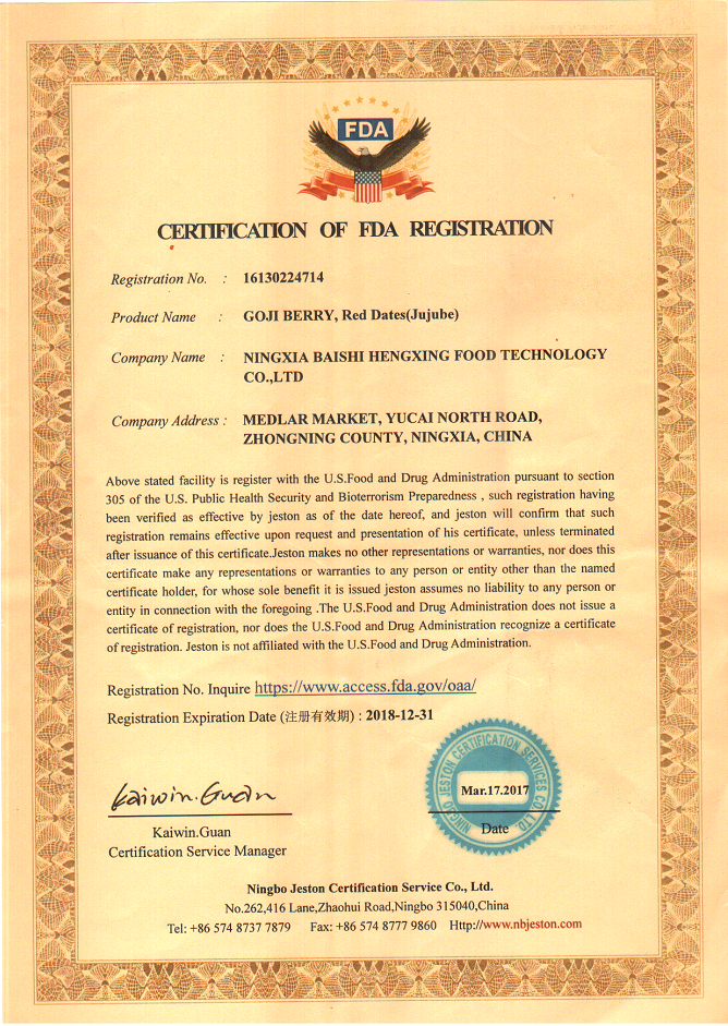 CERTIFICATION OF FDA REGISTRATION