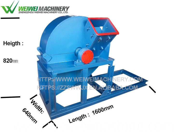 small wood hammer mill