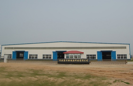 HEBEI ZIFENG NEW ENERGY TECHNOLOGY CO.,LTD.