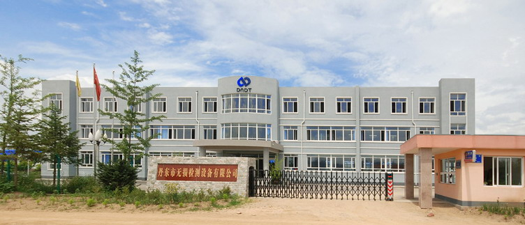 Dandong Nondestructive Testing Equipment Co., Ltd.