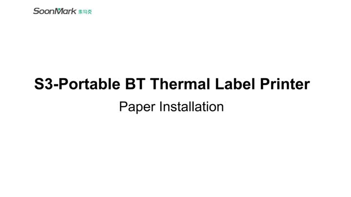 S3 portable thermal receipt printer.mp4