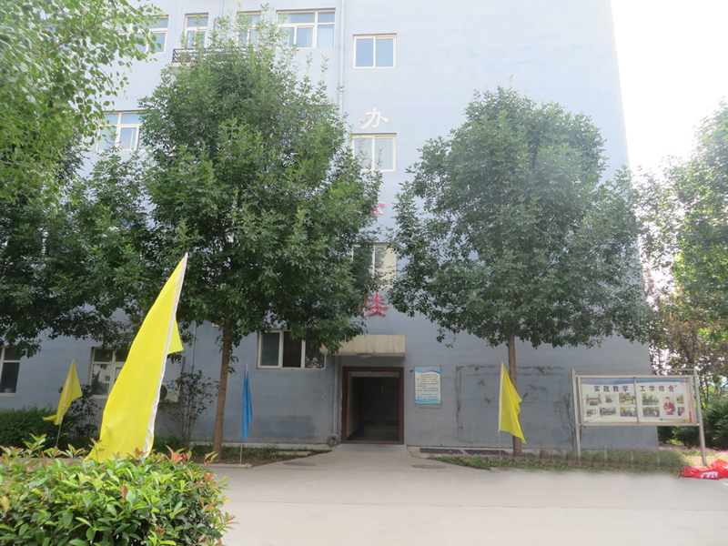 HENAN YALONG DIAMOND TOOLS CO.,LTD