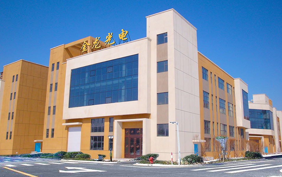 Gold Dragon Optics Electronic Technology CO.,Ltd