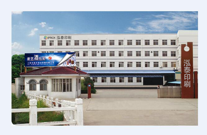 Shenzhen Hongte Printing & Packaging Co., Ltd.