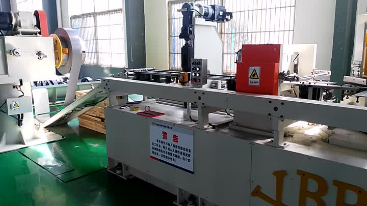 step lap lamination cutting line