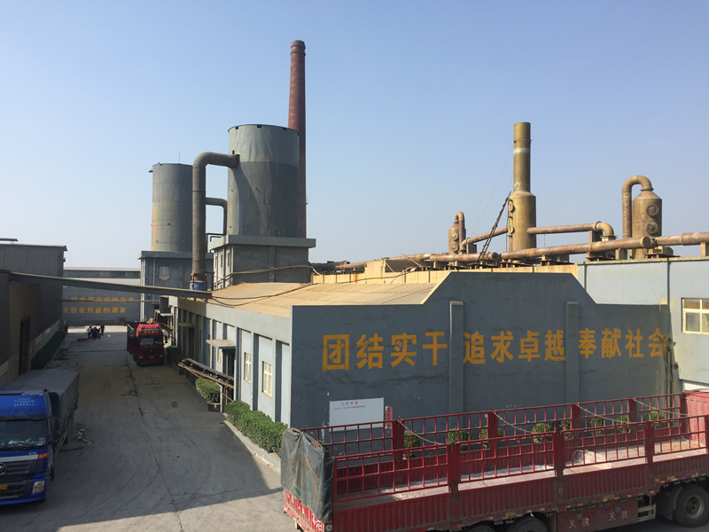 Yucheng Jinhe Industrial Co.,Ltd