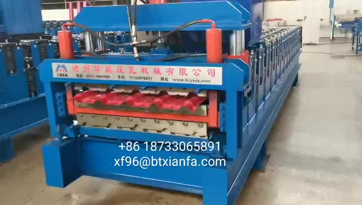 Double Layer Forming Machine:Glazed 800+ IBR 840