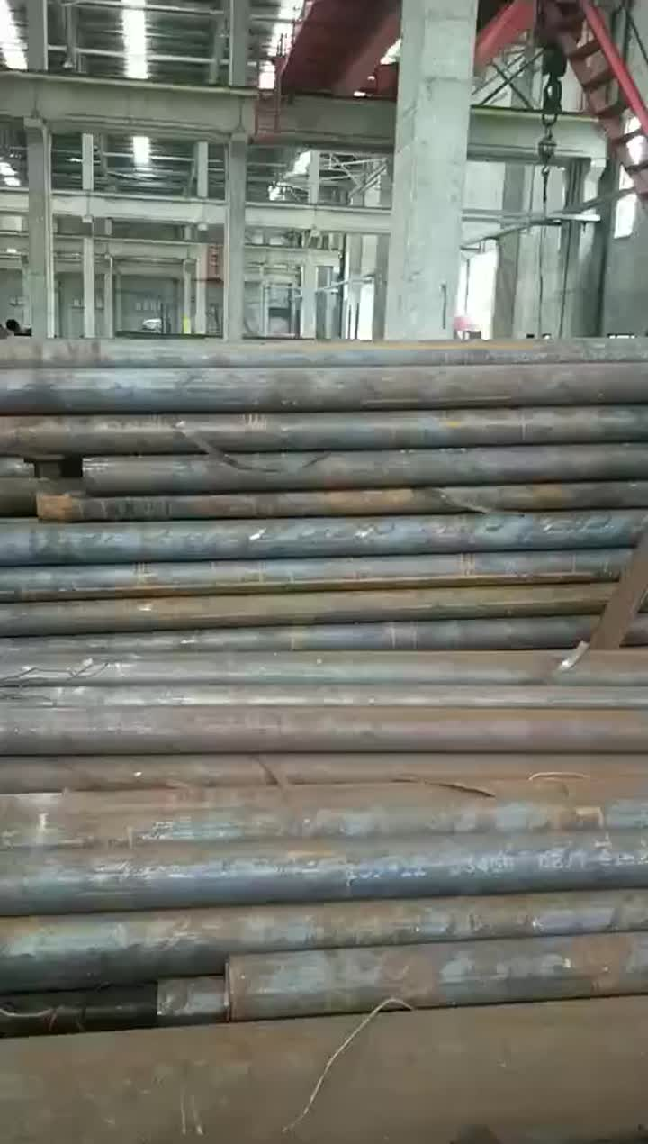 round steel bar.mp4