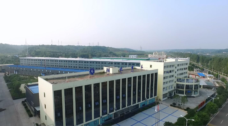 Hubei Teste Import & Export Co., Ltd.