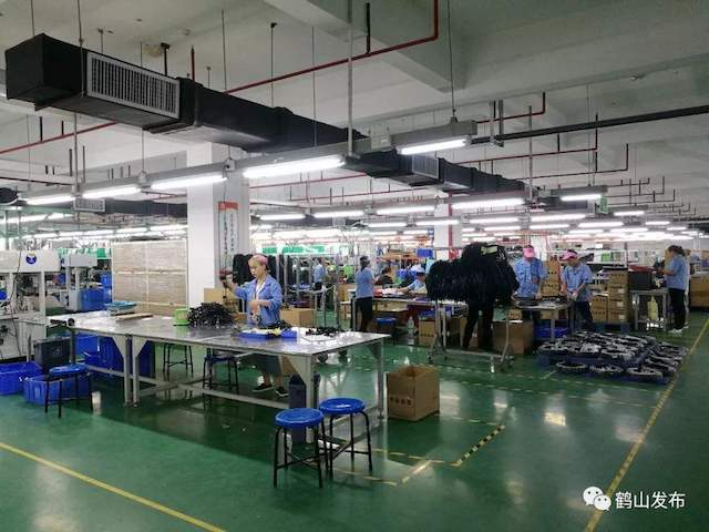 Feyvan Electronics Technology Co., Ltd.