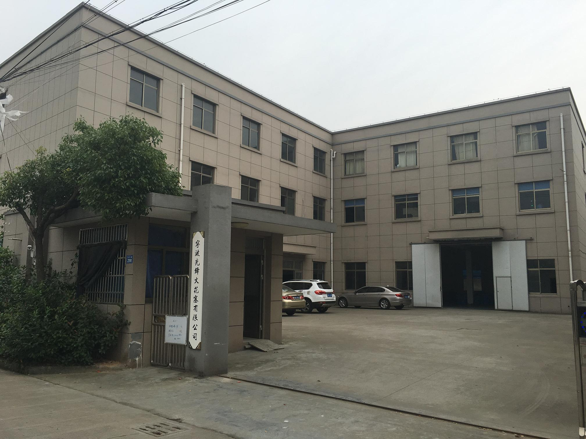 LIXIN INDUSTRIAL & TRADE CO.,Limited