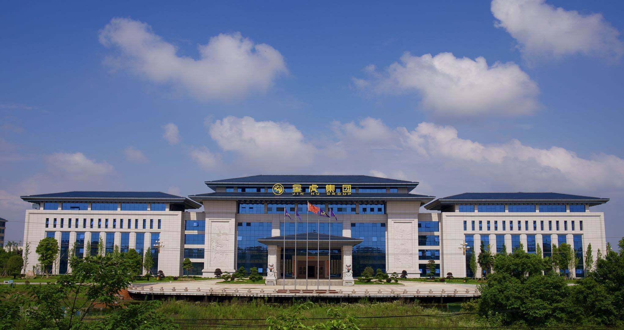 JiangXi Jinhu Safe Equipment Group Co.,Ltd