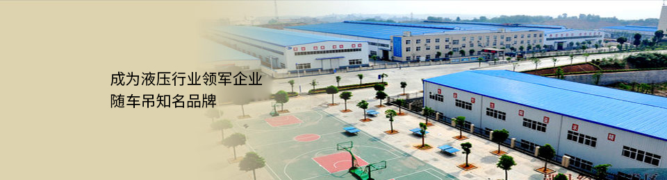 Hubei Jiaheng Technology Co., Ltd.