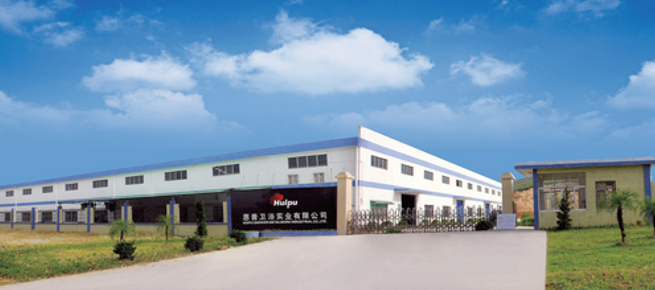 KaiPing HuiPu Shower Metalwork Industrial CO,LTD