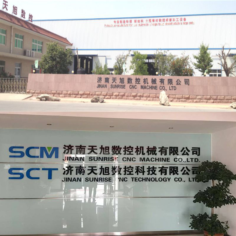 Shandong Sunrise CNC Machine Co., Ltd