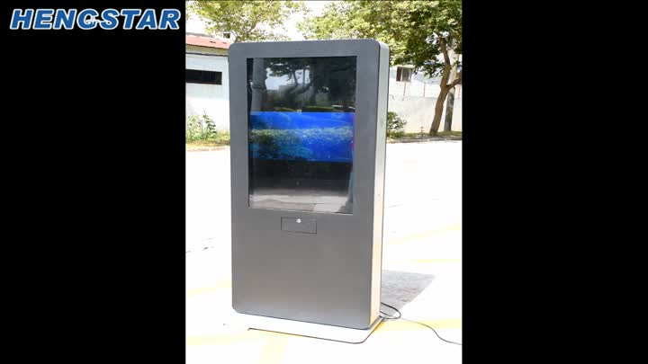 47 inch Outdoor Waterproof Advertising Machine.mp4