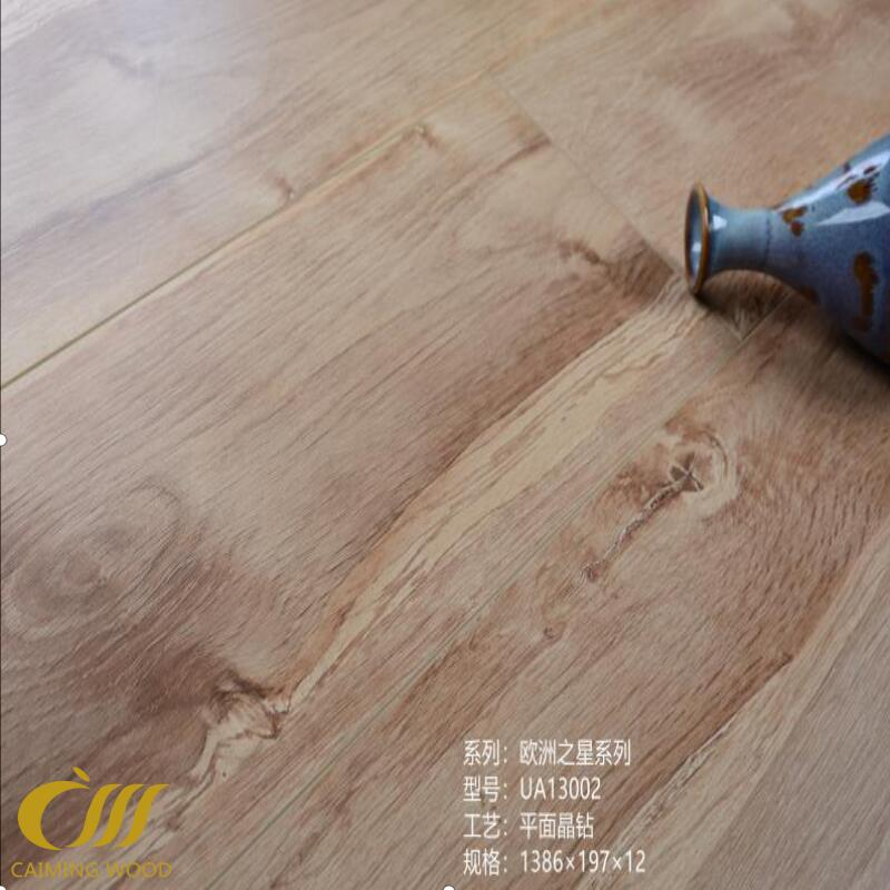 Laminate flooring produce