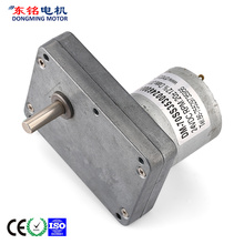 12v dc geared motor high torque
