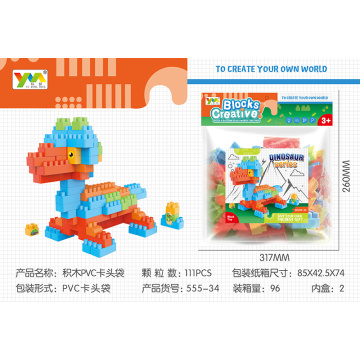 Yuming building blocks 111PCS