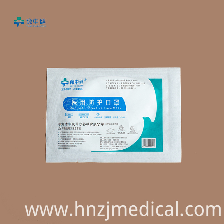 ply medical protective mask