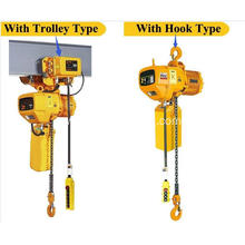 High quality KOIO electric chain hoist 0.5-5T