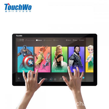 21.5inch Android desktop all-in-one touch screen pc
