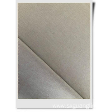 Rayon Nylon Stretch Begaline Fabric For Pants