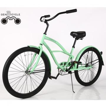 26 inch hot sale alloy rims beach cruiser bike