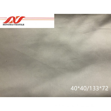 100%cotton fabric 40*40/133*72 57/58 120gsm