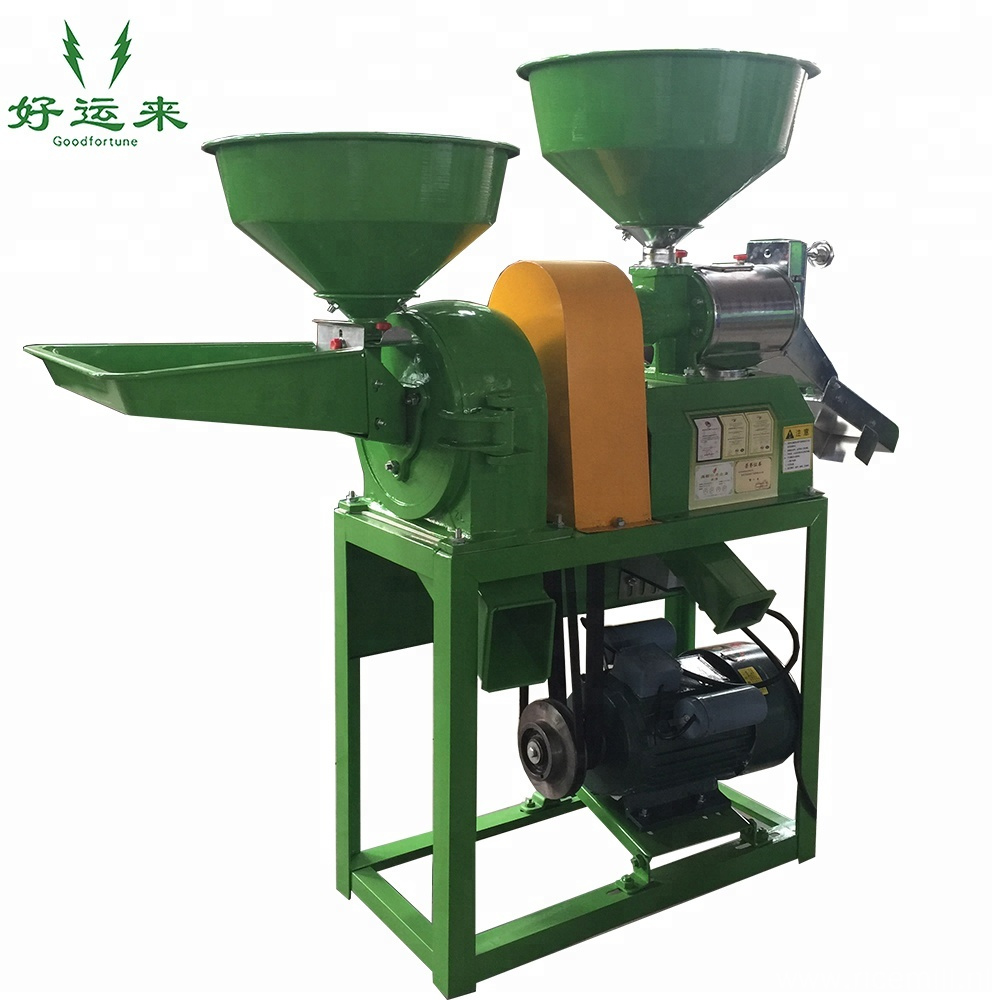 Home use modern vietnam rice mill machine price
