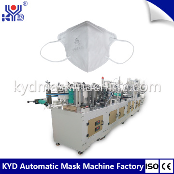 High Speed Folding Type Dust Mask Making Machine