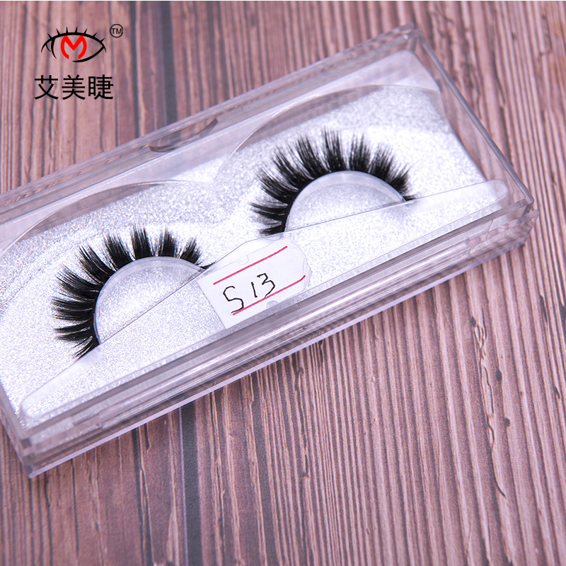S13 False Eyelashes