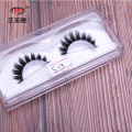 korean volume silk mink false eyelashes