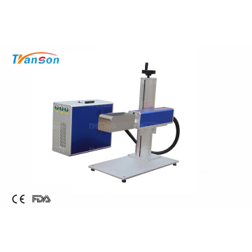 Affordable Fiber Laser Marking Machine - Type