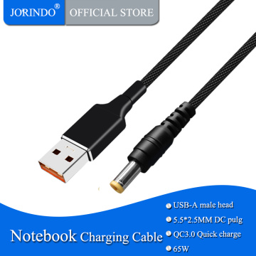JORINDO 1.8M/5.9FT QC3.0 fast charge charging cable,notebook DC5.5*2.5MM pulg,USB-A TO 5525 Power adapter cable