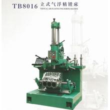Vertical Air Floating Fine Boring Machine
