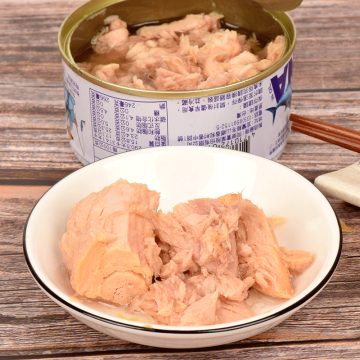Canned Tuna Chunk Meat In Vehetable Oil