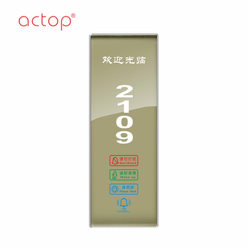 ACTOP entry door kick plate for hotel