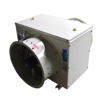 Dual Discharge Unit Cooler