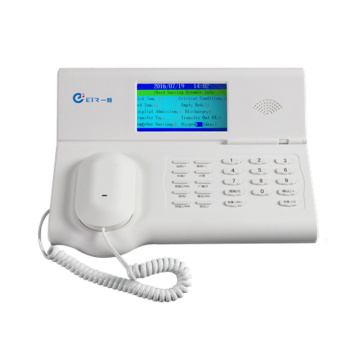 Digital Editable Intercom System for Hosptial Patient
