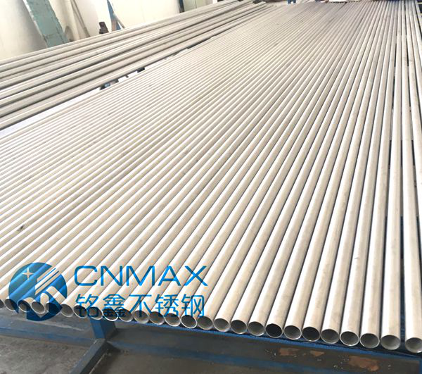 stainless steel pipe2