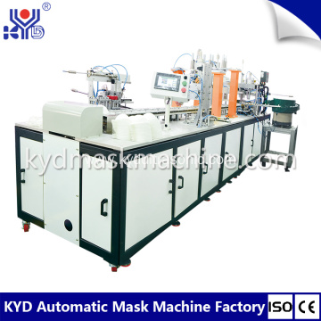 Fully automatic cup mask after process making machine